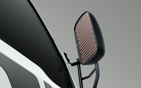 Wide outside mirrors with heating function