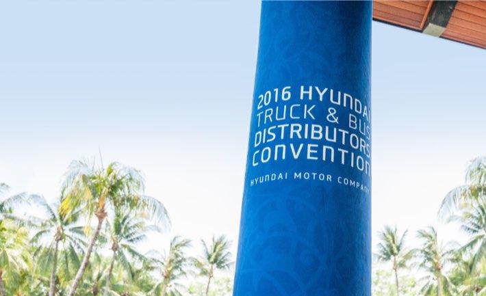 Oversea Distributors Convention 2016