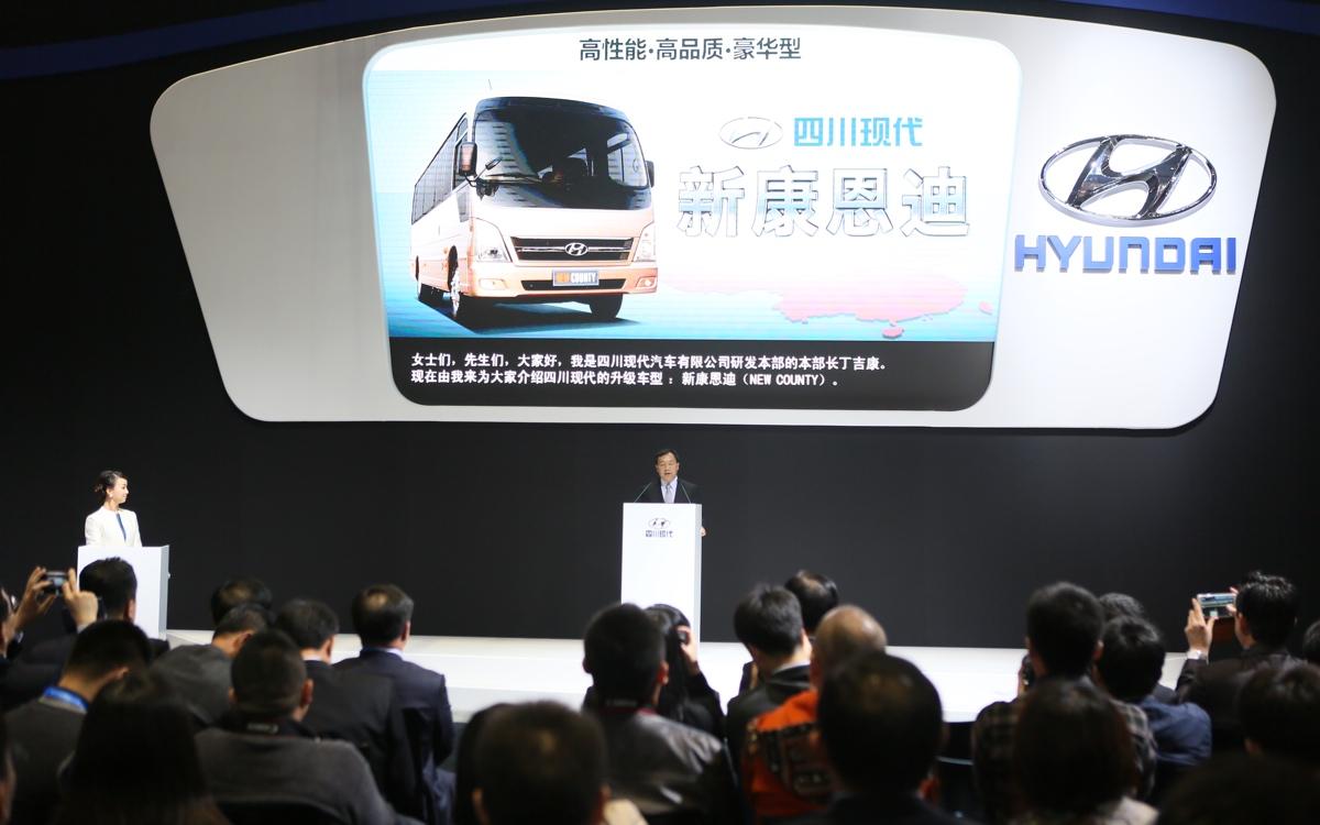 2015 Shanghai Motorshow