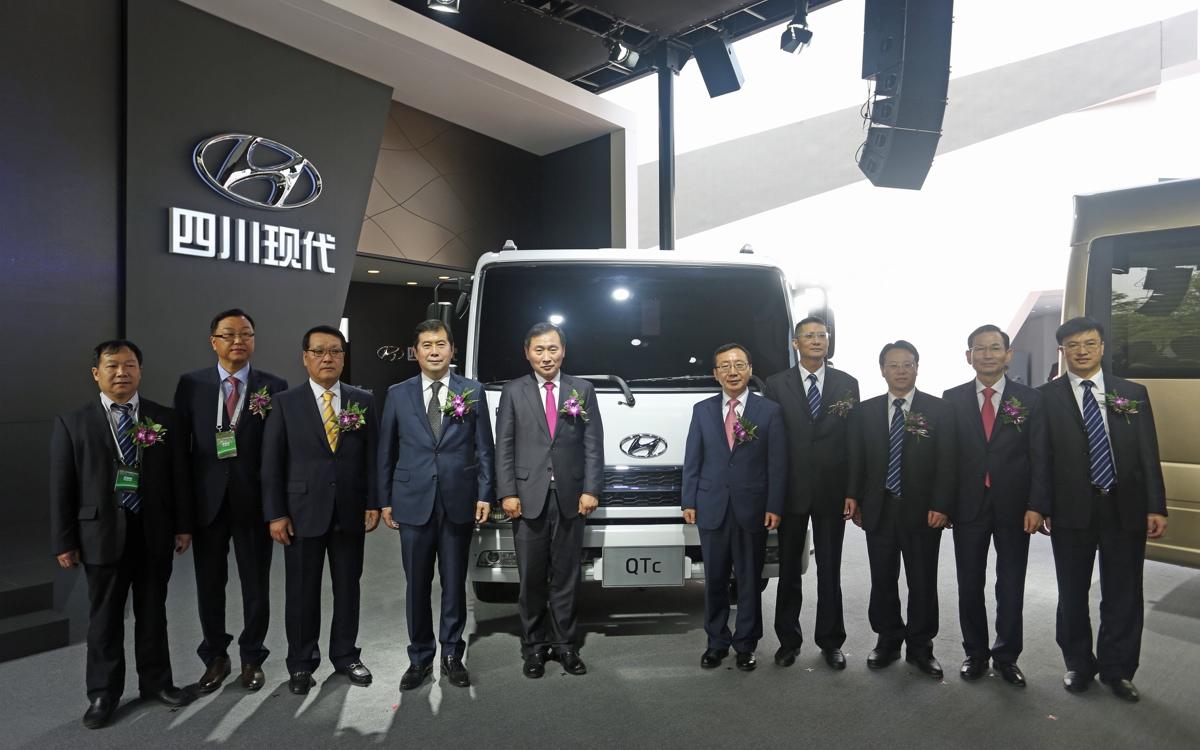2016 Beijing Motorshow