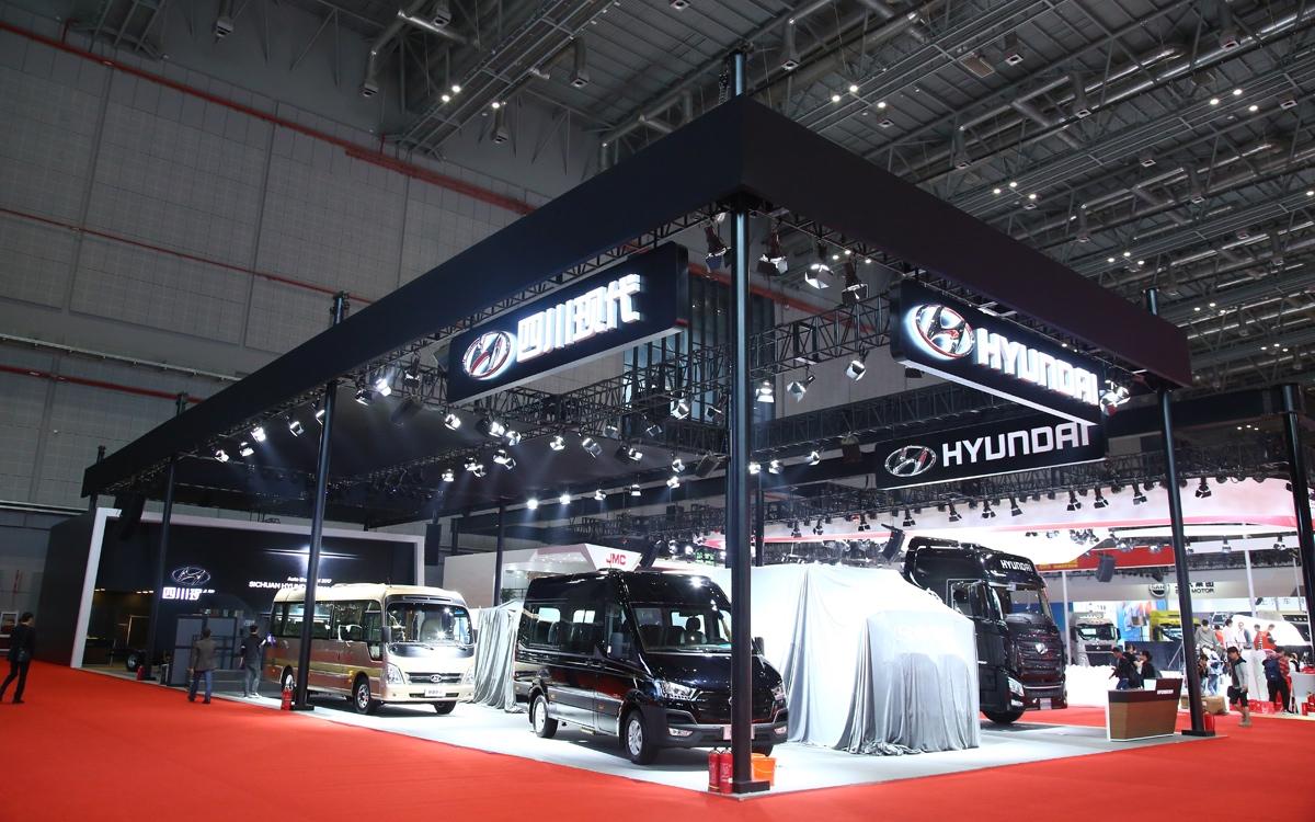 2017 Shanghai Motorshow