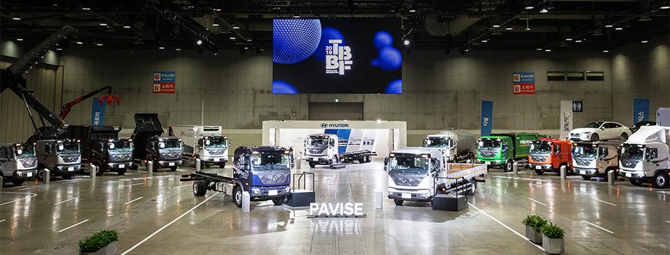 Feria de camiones y autobuses Hyundai