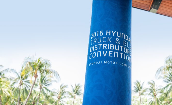 Convención de Distribuidores de Ultramar  2016