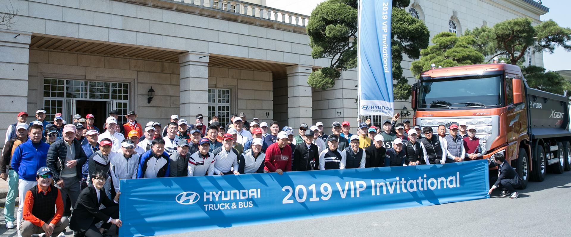 VIP por invitación 2019
