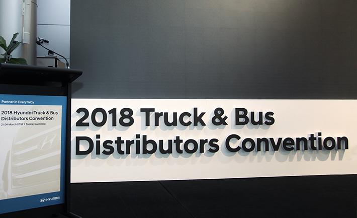 Convención de Distribuidores de Ultramar  2018